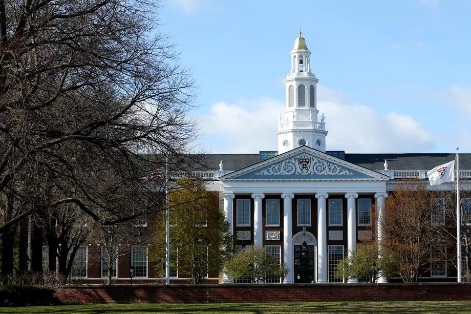 Đại học Harvard Mỹ